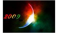 Must-blog 2009