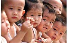 Bébés chineses