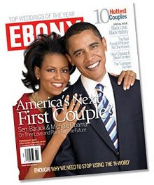 Obama - Ebony