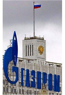 edifício Gazprom