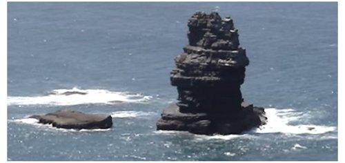 Pedra da Agulha